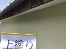 外壁塗装工事 鳥栖市