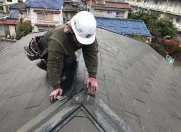 塗装工事 工程1