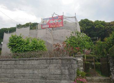 外壁塗装工事 工程1