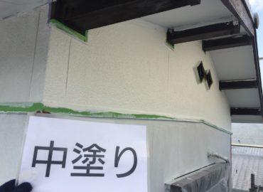 外壁塗装工事 工程5